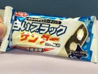 【保存版】絶対に外さない!北海道のお土産に買って帰りたいお菓子18品
