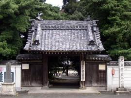 Photo by:普済寺