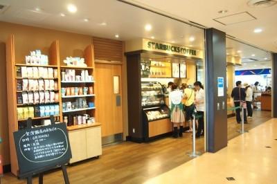 出典:スタバと京都とコーヒーが好きな新潟人による茂庵日々記