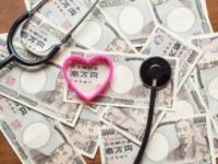 高額求人多数!東京23区のクリニック求人で最も高収入なのは新宿区だった(比較求人数472件)